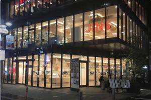 アイウェアショップ「JINS渋谷店」が5月26日にオープン