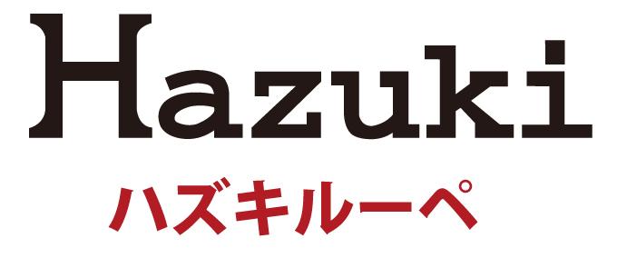ハズキルーペは安心保証の日本製、老眼鏡との併用で見えないモノもばっちり!