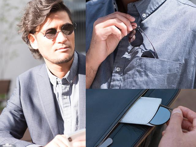 ペーパーグラス・サングラスは胸ポケットにも収納
