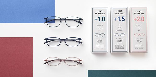 JINSのおしゃれな老眼鏡がリニューアルしてあらゆる世代をサポート!