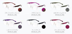 Zoff DECAの商品ラインナップは全6種