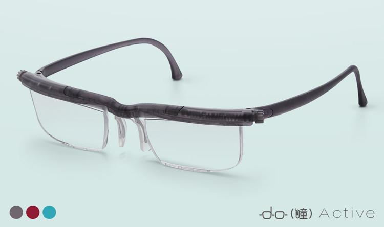 ドゥーアクティブは8つの度数をこれ1本で。老眼鏡は買い替え不要!