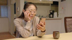 ピントグラスでスマホを観る妻